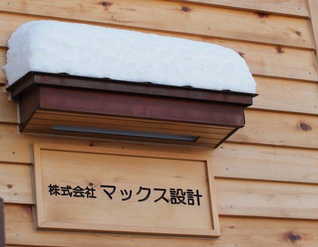 2桁センチの雪